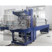 Buy cheap High Speed Full Automatic Heat Seal Shrink Wrapper Machine With Pallet Tray Pad from wholesalers