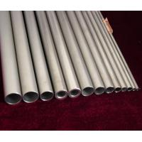 Buy cheap seamless nickel alloy ASTM B167 nickel alloy Inconel 601 pipe/tube from wholesalers