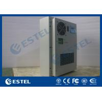 Buy cheap 700W Door Mounted Electrical Enclosure Air Conditioner Low Energy Consumption from wholesalers