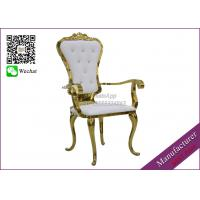 Buy cheap Elegant Wedding Chairs With Armrest For Sale From Furniture Factory (YS-53) from wholesalers