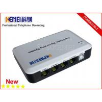Buy cheap 2ch USB Telephone Recording Box/Telephone Audio Recorder from wholesalers