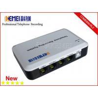 Buy cheap 2ch USB Telephone Recording Box/Telephone Audio Recorder product