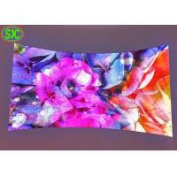 Buy cheap Cabinet IP43 P3.91 P4 P5 Curved Led Screens , Curved Led Display 3D Available from wholesalers