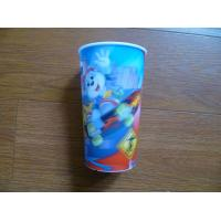 Buy cheap 350 ml cartoon customized color flip lenticular printing coffee 3d lenticular drink plastic cup with straw from wholesalers