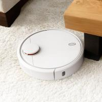 Buy cheap XIAOMI MI Robot Vacuum Cleaner for Home Smart Automatic Sweeping Machine Dust Collector Mobile App Remote Control from wholesalers