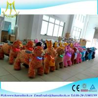 Hansel indoor play park game room equipment play games for shopping malls Manufactures