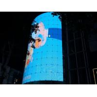 Buy cheap Curved Transparent Led Screens See Through Advertising Media 5500 Nits from wholesalers