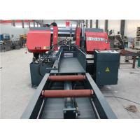 Buy cheap Carbon Steel Metal Cutting Horizontal Electric Band Saw Machine from wholesalers