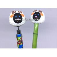 Buy cheap Cute Cool Cartoon Animal Personalized Promotional Fan Ballpoint Pens from wholesalers