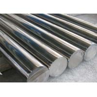 Buy cheap 201 / 202 Stainless Steel Bar Wear Resistant Metal Construction Materials from wholesalers