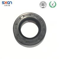 Buy cheap TC lip type EPDM/ NBR/ACM Rubber Seal Customized NBR Rubber Oil Seal from wholesalers