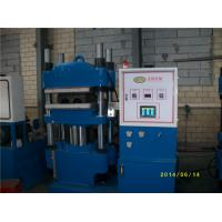 Buy cheap 53KW Vertical Automatic Flat Vulcanizing Press Machine For Rubber from wholesalers