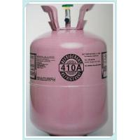 Buy cheap 99.9% purity R410a Refrigerant Gas ISO tank container from wholesalers