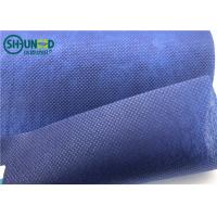 Buy cheap Non Toxic Medical Breathable Non Woven Fabric Disposable Surgical Gown Fabrics from wholesalers