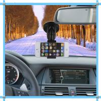 Buy cheap Windshield Car Sucker Mount Bracket Holder Stand Universal for iPhone5 MP4 MP5 GPS SMART PHONE from wholesalers
