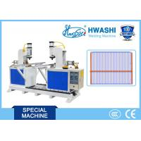 Buy cheap 450 kg Weight Butt Welding Machine from wholesalers