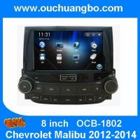 Buy cheap Ouchuangbo Car Stereo Radio DVD for Chevrolet Cruze 2008-2011 Head Unit Kazakhstan SD map from wholesalers