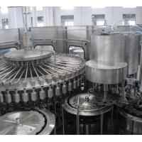 Buy cheap Small Capacity Hawthorn Juice Juice Filling Machine , Apple Fruit Juice Processing Plant from wholesalers