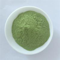 Buy cheap In Bulk Stock Pharmaceutical Grade Mulberry Leaf Powder from wholesalers