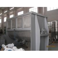 Buy cheap Detergent Powder Mixing Machine , SUS304 Commercial Dry Ingredient Mixer from wholesalers