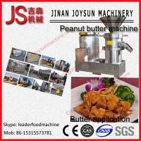 China Stainless Steel Professional Peanut Butter Machine Easy To Operate on sale