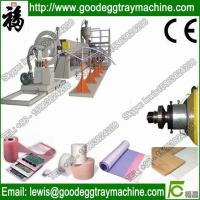 Buy cheap CE approved LDPE foil floor underlay making machinery from wholesalers
