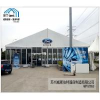 Buy cheap Big Outdoor Exhibition Tents , Customized 20x20 Commercial Party Tent from wholesalers