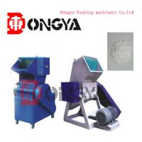 HDPE LDPE LLDPE PP Material Plastic Recycling Machine With ISO9001 Manufactures
