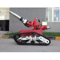 Wholesale Large Operating Range Fire Fighting Equipment Fire Fighting Robot 1040 * 762 * 1070mm from china suppliers