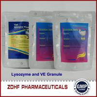Buy cheap Quick Stress Reliever Increases Immunity By Repairing Tissues Lysozyme Powder from wholesalers