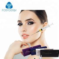 Buy cheap Hyaluronic Acid Anti Aging Wrinkle Line Filler Injectable Free Sample 1ml from wholesalers