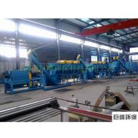 Buy cheap supply jf1800 Plastic cleaning equipment, waste plastics recycling equipment cleaning Stainless steel gray  8000 from wholesalers