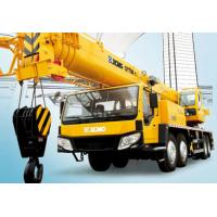 Buy cheap 2017 XCMG official QY70K-I 70ton crane mobile crane truck crane from wholesalers