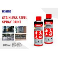 Wholesale Non - Toxic Stainless Steel Spray Paint Resisting Chipping / Cracking / Peeling from china suppliers