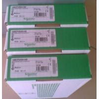 Buy cheap 140DDM69000 from wholesalers