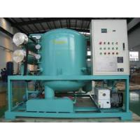 Buy cheap Hydraulic Oil Purification Equipment from wholesalers