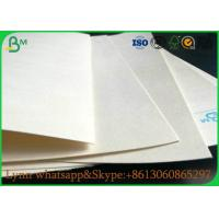 Buy cheap Uncoated White Absorbent Paper For Making Perfume Testing Paper from wholesalers