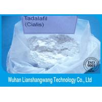 Buy cheap Male Enhancement Drugs Oral Anabolic Steroids Raw Tadalafil Cialis Powder CAS 171596-29-5 from wholesalers