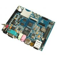 Buy cheap ARM11 S3C6410 Android2.3 Single-board computer SBC6410 + GPS WIFI Camera 3G from wholesalers