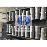 Buy cheap SISIC / RBSIC Radiant Heat Pipe , SiC Pipe With Good Thermal Conductivity from wholesalers