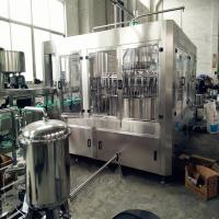 Buy cheap 8000kg 16000bph - 18000bph liquid filling machine for 150-320mm Height Bottles from wholesalers