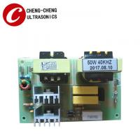 Buy cheap 60W 28k / 40K Ultrasonic Frequency Generator Small PCB Board Over Temperature Protection from wholesalers