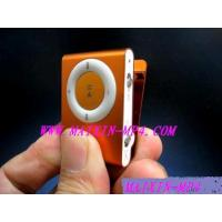 Buy cheap SHUFFLE MP3 (Two Button .Can Use 5 Hours) from wholesalers
