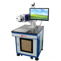 Buy cheap Co2 Laser Marking Machine. 30w Co2 laser marking on wood and lather and plastic from wholesalers