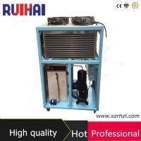 Buy cheap Plastic Industry Air Cooled Water Chiller with ISO Certificate from wholesalers