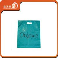 Buy cheap personalized garment high quality printed plastic bag from wholesalers