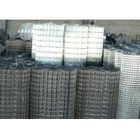 Buy cheap 10x10 10 Gauge Welded Wire Mesh Hot Dipped Galvanized For Protection from wholesalers