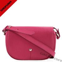 Buy cheap Stylish Cross Body Pink Leather Shoulder Handbags With Zinc Alloy Hardware from wholesalers