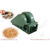 Wholesale Wood shaving baling machine scob making machine wood shaving machine for sale in China from china suppliers