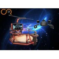 Quality 1kw Virtual Reality Simulator With 360 Degree Flight Simulator Motion Platform for sale
